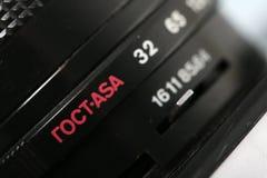 Altes UDSSR-Kameraobjektiv, Details Stockfotos
