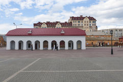 Altes und neues Omsk Stockbild