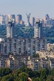 Altes und neues Wohnviertel in Kyiv Lizenzfreie Stockbilder
