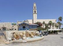 Altes Yaffo (Jaffa, Yafo), Tel Aviv, Israel Lizenzfreies Stockbild