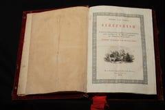 Altgriechische orthodoxe heilige Bibel Lizenzfreie Stockfotografie