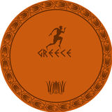 Altgriechische Platte Stockfoto