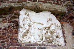 Altgriechisches Flachrelief Stockbild