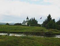 althingi terenu sławny pierwszy Iceland pierwszy lokaci parlamentu thingvellir świat Zdjęcie Royalty Free