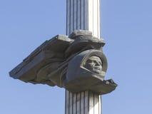 Alto alivio con la imagen de Yuri Gagarin, el primer cosmonauta del mundo Fotos de archivo libres de regalías