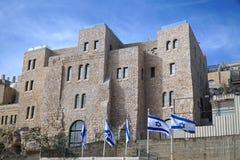 Alto edificio scolastico di aumento a Gerusalemme Immagine Stock Libera da Diritti
