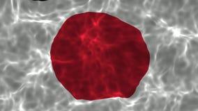 alto video di definizione 4K della bandiera ondulata realistica del Giappone con i cicli senza cuciture archivi video