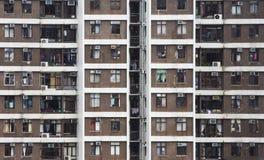 Altos apartamentos de la subida en Hong-Kong Imagen de archivo