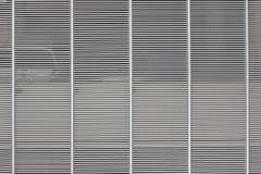 Aluminium grill Stock Photography
