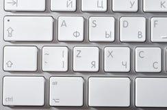 The aluminium  keyboard Stock Images