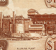 Aluminium Plant. On 10 Dollars 1992 Banknote from Guyana Royalty Free Stock Images