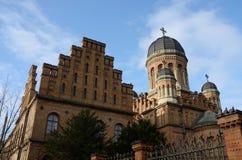 Alumnata kościół i poprzednia arcybiskupia siedziba w Chernivtsi, Zachodni Ukraina Obraz Royalty Free