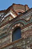 Alvenaria bizantina Fotografia de Stock