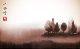 Aménagez en parc avec des arbres en brouillard tiré par la main avec le style de vintage d'iin d'encre Pré brumeux Sumi oriental  illustration de vecteur