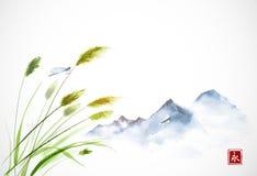 Aménagez en parc avec les montagnes lointaines et dragofly sur des feuilles d'herbe sur le fond blanc Sumi oriental traditionnel  Images stock
