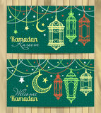 Amadan Kareem. Islamic background. Stock Image