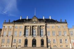 Amalienborg Palace, Copenhagen Stock Photo