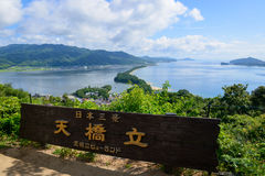 Free Amanohashidate In Kyoto, Japan Stock Photos - 43109763