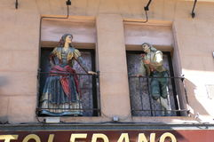 Amants de Madrid Photos libres de droits
