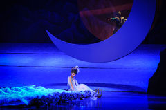 Amants du chiffre-Hui lune de ballet au-dessus de Helan Photo libre de droits