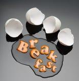 łamany jajeczny yolk Obrazy Royalty Free