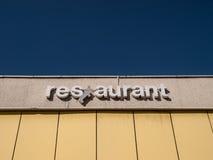 Łamany restauracja znak Obrazy Royalty Free