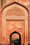 Amar Singh brama Agra fort Obraz Stock