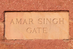 Amar Singh brama Agra fort Zdjęcie Royalty Free