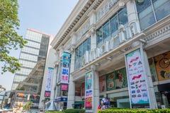 Amarin shopping mall Stock Image