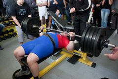 Amateur bench press championship Stock Photo