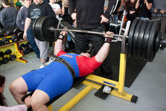 Amateur bench press championship. PECS - JANUARY 29: Unknown man participates in Amateur bench press championship in Professors GYM January 29, 2011 in Pecs Stock Photos