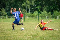 Amateur football competitions in the Kaluga region of Russia. The annual football championship among Amateur teams of municipalities is held in Kaluga region stock image
