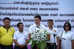Amateurathleten von den verschiedenen Gruppen in Pluak Daeng nahmen an der Tätigkeit teil lizenzfreie stockfotografie