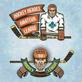 Amatorski liga hokejowa ilustracji