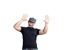 Amazed man using virtual reality glasses Royalty Free Stock Image
