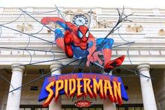 Amazing Adventure of Spider Man Stock Images