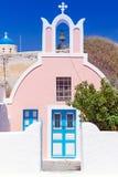 Architecture of Oia village on Santorini island. Amazing architecture of Oia village on Santorini island, Greece Royalty Free Stock Photography