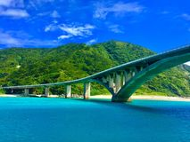 Aka island bridge view okinawa. Amazing blue water okinawa beach summer royalty free stock images
