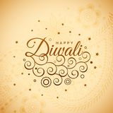 Amazing diwali background with floral decoration. Vector Royalty Free Stock Photo