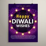 Amazing diwali festival flyer design template with fireworks Royalty Free Stock Photos