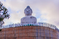 Amazing Massive white marble Buddha statue, the famous tourist a Stock Images