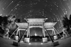 Amazing Night In China. Amazing night with the stars moving.Beijing,China Stock Images