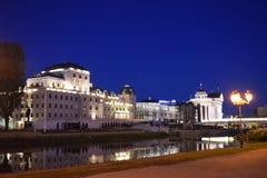Skopje, Macedonia. Amazing night view on city in Skopje, Macedonia Royalty Free Stock Photography