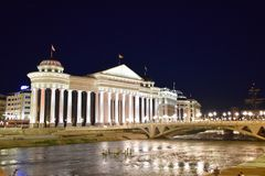 Skopje, Macedonia. Amazing night view on city in Skopje, Macedonia stock photo