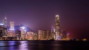 Amazing night view of Victoria Harbour, Hongkong,China