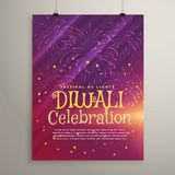 Amazing purple background with fireworks for diwali festival. Vector Royalty Free Stock Photography
