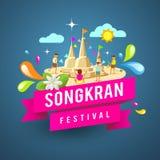 Amazing songkran festival of Thailand on blue Royalty Free Stock Photos