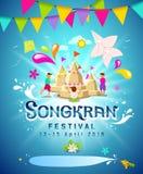 Amazing Songkran festival vintage water splash. On blue background, vector illustration Stock Photography