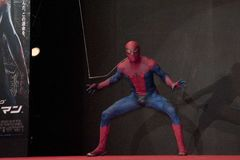 The Amazing Spider-Man Stock Photo