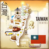 Amazing Taiwan attractions map Stock Photos